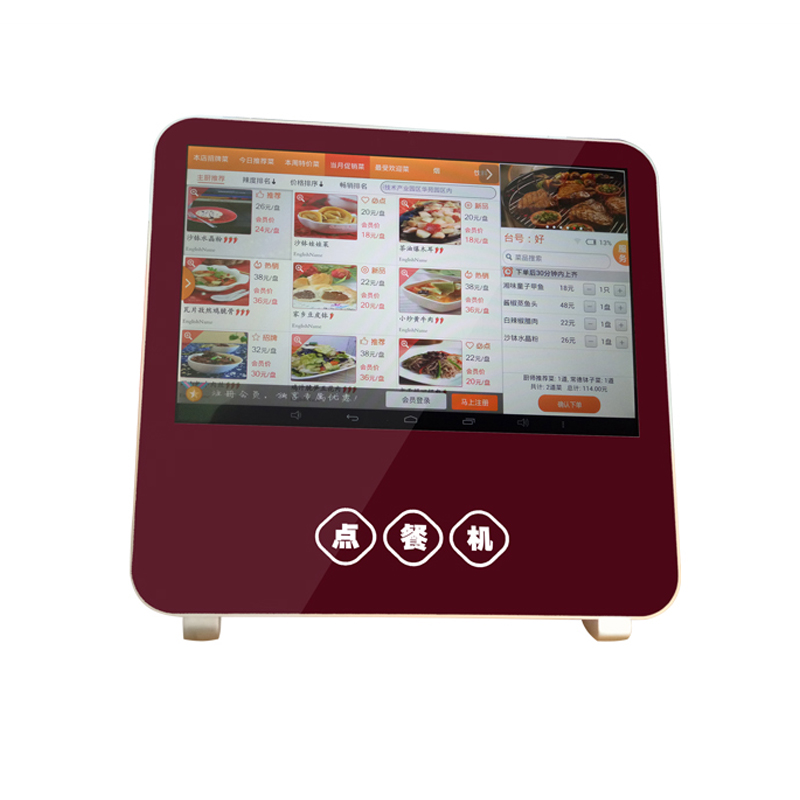 10.1inch Android Customized tablet PC for ordering