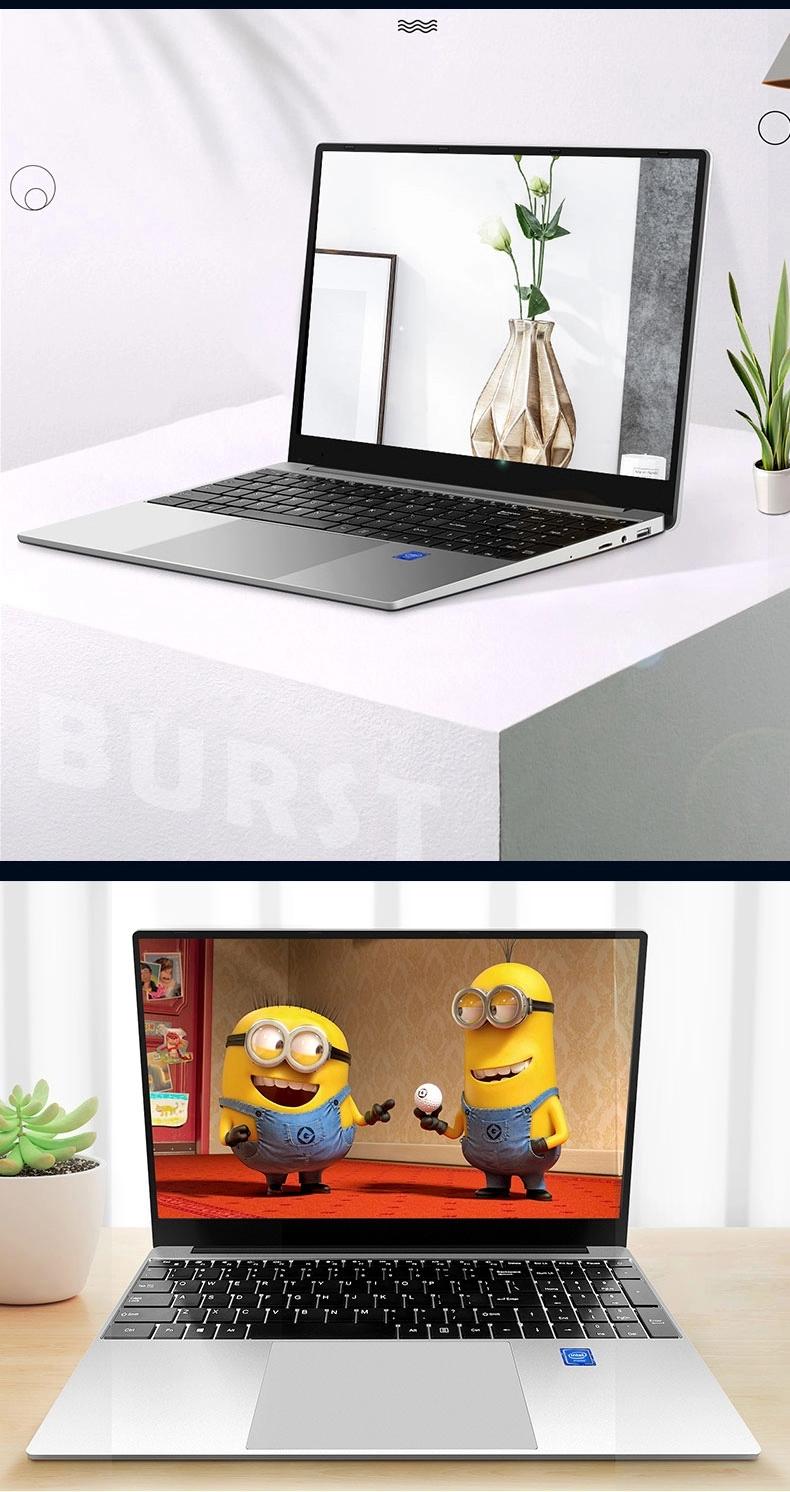 1501H 15.6inch R7 2700U laptops